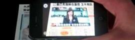 Crean en Taiwán el primer periódico de papel con realidad aumentada