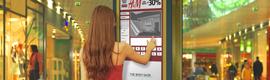 La inversión publicitaria en digital signage rondará los 12 millones de euros en 2012