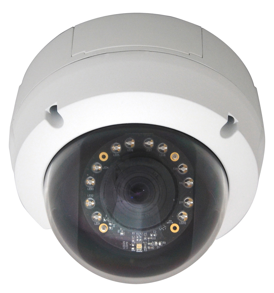 Adt lanza la serie de c maras ip illustra 400 - Camara de seguridad ip ...