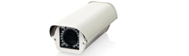 ACC-BOXCAM-IR30: Шкаф открытый AirLive IP-камера IR LED
