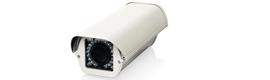 ACC-BOXCAM-IR30: Gabinete de exteriores AirLive con IR LED para cámaras IP