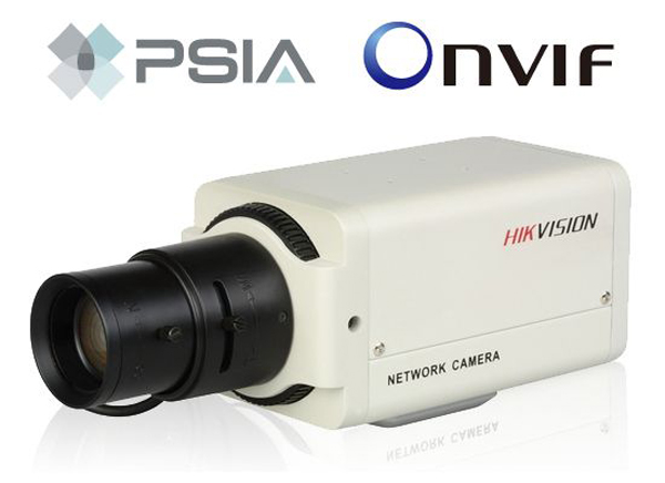 IP cameras Hikvision ONVIF compatible integrate with the