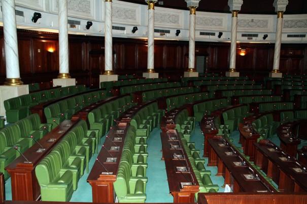 Parlamento Tunez