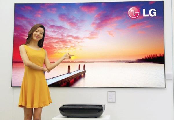 LG Laser Display