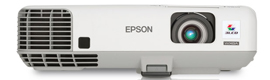 Epson PowerLite 935W ultra-bright classroom projector launches