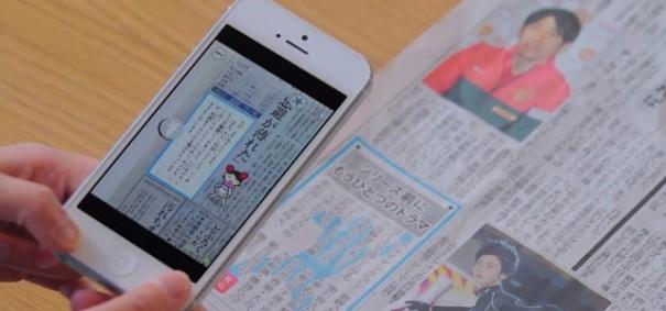Realidad aumentada sobre periódico