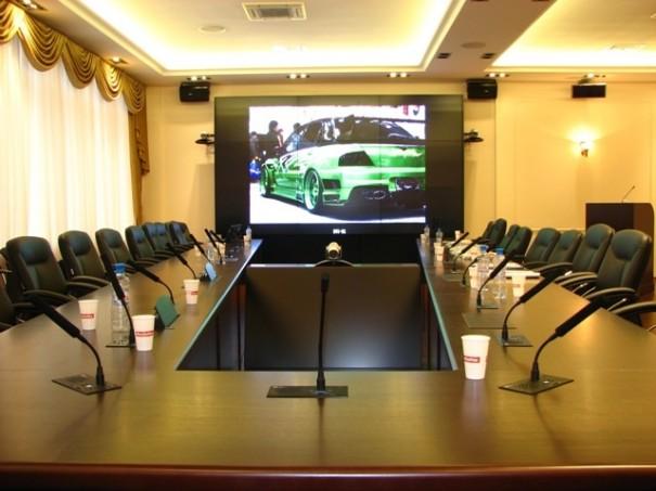 Sala de juntas en Moscu con DIS