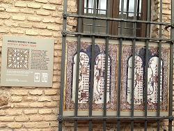 Museo Sefardi