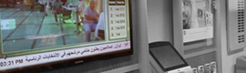 The National Commercial Bank of Saudi Arabia improves the user experience with Navori QL