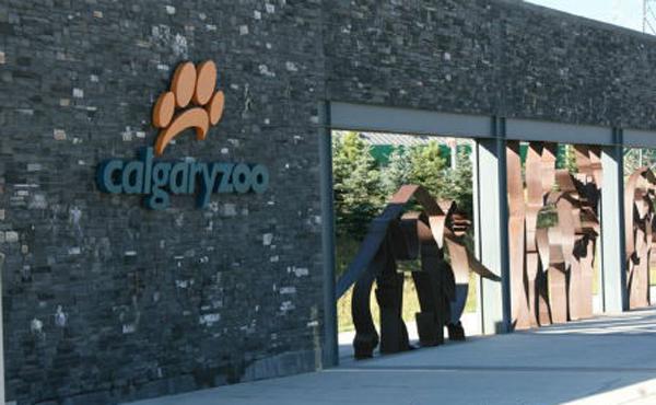 Zoo Calgary