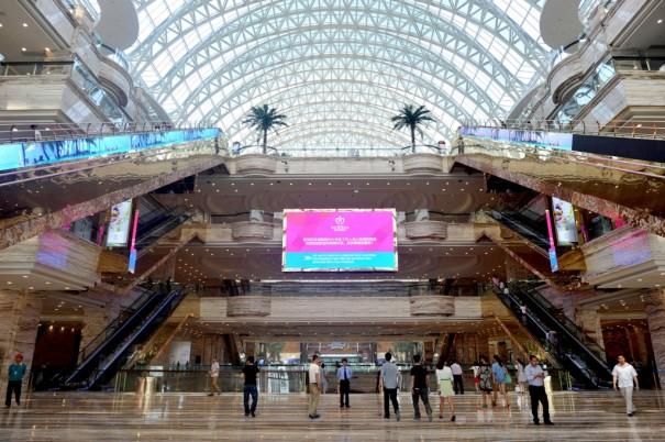 Pantalla LED de 150 m en el Century Global Center de China
