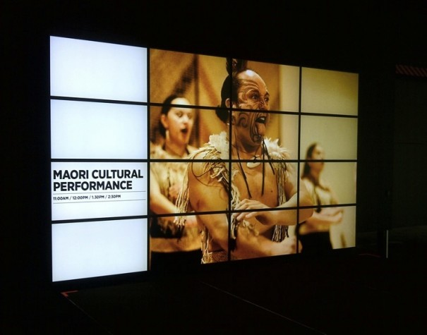 Matrox museo Auckland