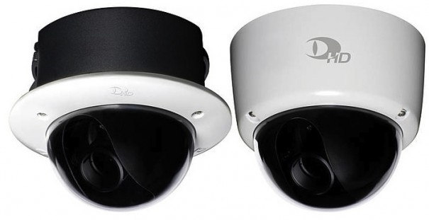 Dallmeier DDF4920HDV-DN y DF4920HD-DN