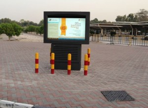 Infinitus Imotion 65 en Universidad Qatar 2