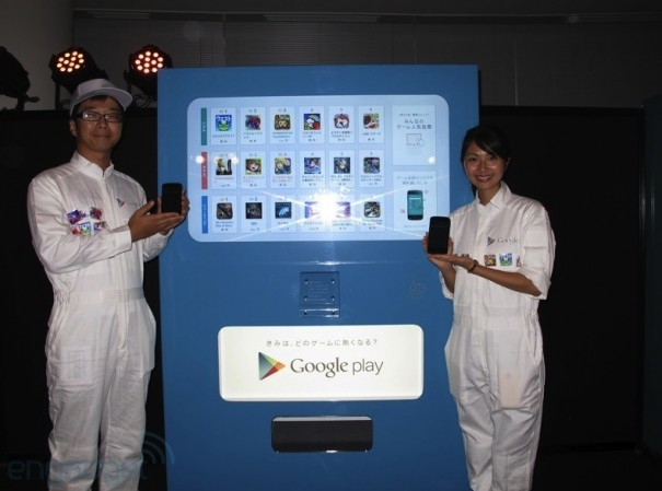 Google Play vending