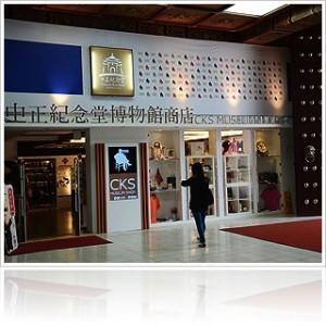 Cayin Museo CKS