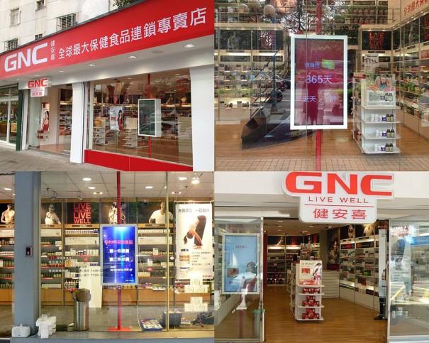 GNC adopta digital signage de Cayin