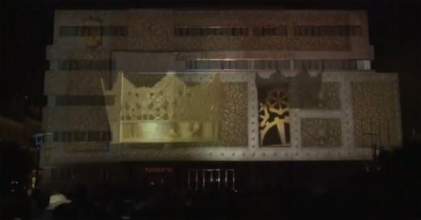 Videomapping de Acciona en Ayto Fuengirola