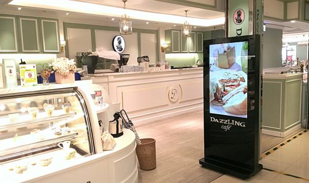 DS de Cayin en el Dazzling Cafe Taipei