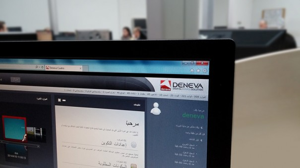 Deneva de Icon Multimedia en arabe