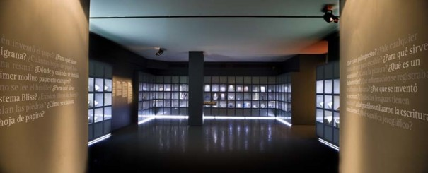 Biblioteca Nacional acuerdo Telefonica
