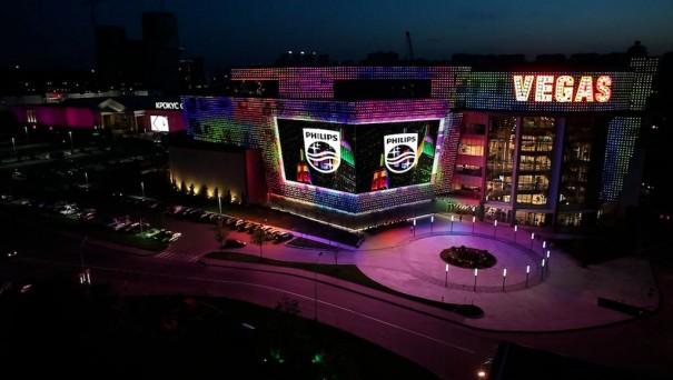 Philips Vegas Crocus City