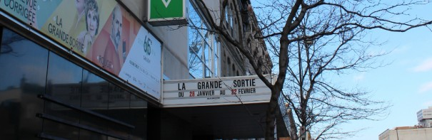db Theatre du Rideau Vert Montreal