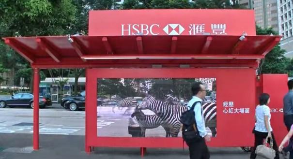 JCDecaux AR en Honk Kong