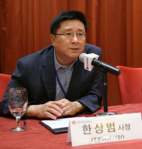 LG Display Sang-Beom CEO