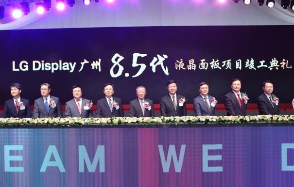 LG Display planta paneles LCD en China