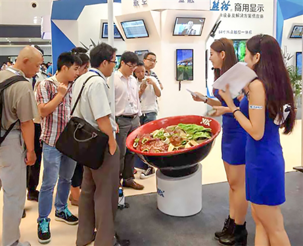 Via restaurantes del futuro