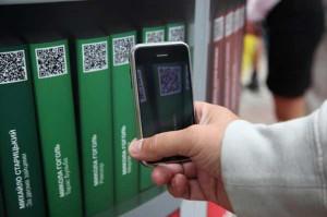 Metro Moscu Biblioteca virtual con QR