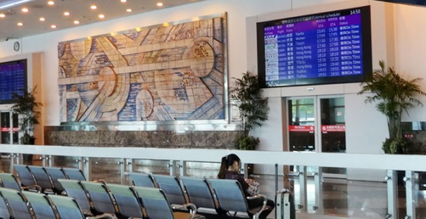 AG Neovo aeropuerto Kaohsiung