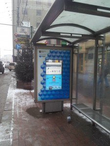 Visualplanet Touchfoil in bus stop
