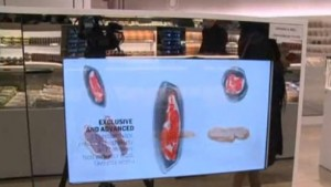 Supermercado futuro Coop y MIT Expo Milan2015