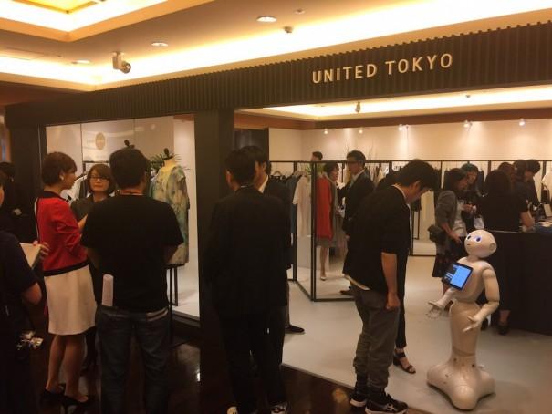 Beabloo Decode Fashion Japon