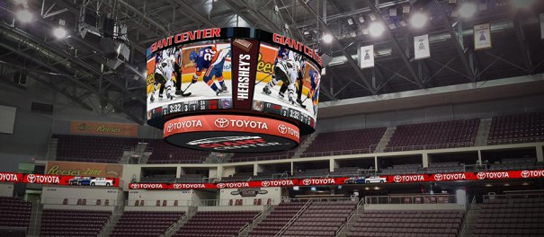 Daktronics en Giant Center