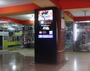 Toten Ateire en Arenales Plaza Lima