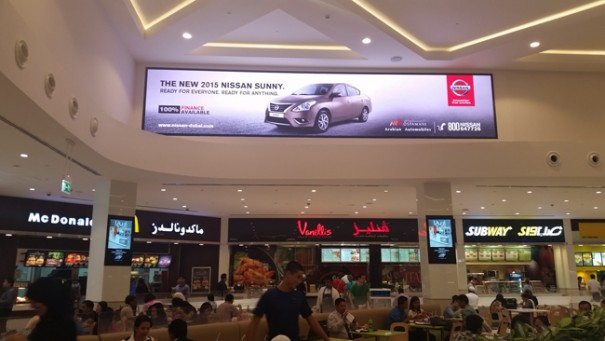 BroadSign red DooH HyperMedia