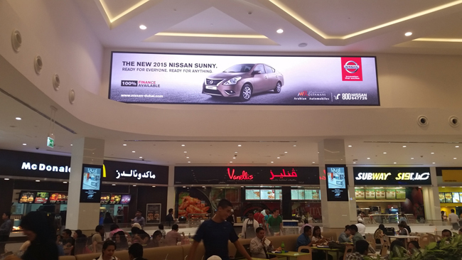 FZ HyperMedia CMS BroadSign selected for DooH network in UAE