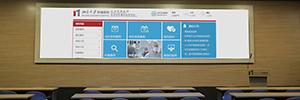 La pantalla Supernova del hospital de Cáncer de Beijing permite seguir en directo las operaciones