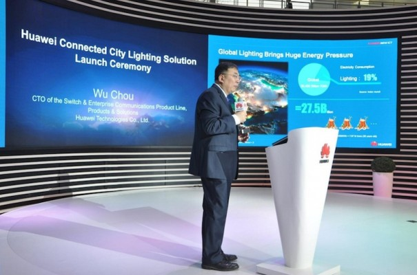 Huawei Connected City Lighting Solution