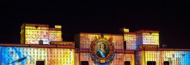 Panasonic Festival Circle of Light Moscu2015