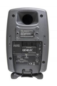 Genelec 8430 IP
