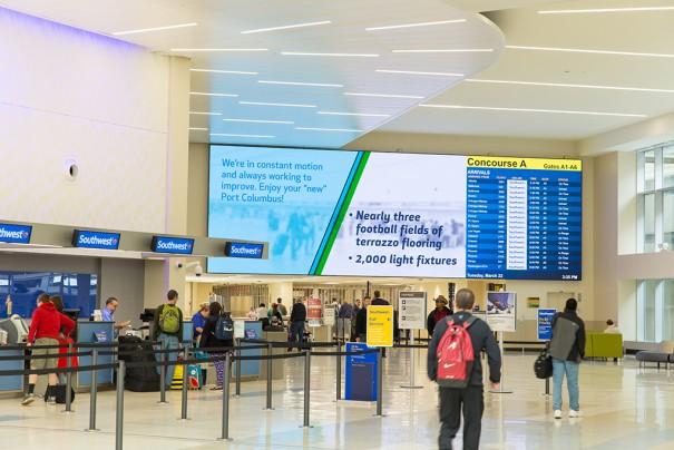 Omnivex 阿尔机场港口哥伦布