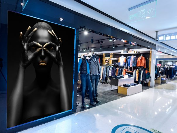 EGM retail