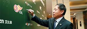 Absen proporcionará pantallas Led a la Super Liga China hasta 2020