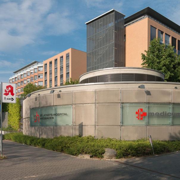 ST-约瑟夫医院 - 威斯巴登