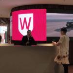 El nuevo campus de la Universidad Western Sydney recibe a los visitantes con una pantalla Led curva de gran formato