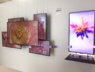 LG retail experience center